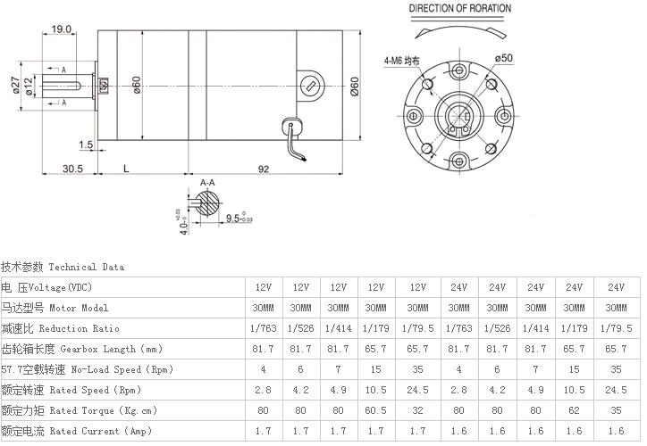 电路 电路图 电子 工程图 平面图 原理图 724_500
